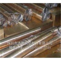 高导热铍钴铜棒,C17500铍铜棒无磁性