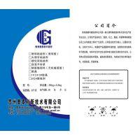 供应贵州贵承牌粘瓷砖专用粘接剂-瓷砖粘接剂