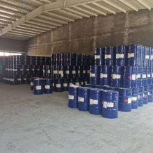 山东200溶剂油生产厂家 油漆工业溶剂油200 国标级200溶剂油价格