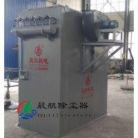 郑州CHMC型脉冲式滤筒除尘器批发,河南的布袋除尘器厂家推荐 晨航机电