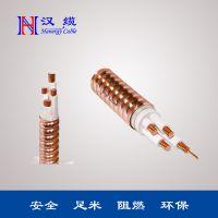 加工定制 YTTW/BBTRZ/NG-A(BTLY) 防火电缆低压环保阻燃耐火线缆防腐蚀抗辐射