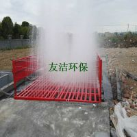 广州市工地洗车槽 工地自动洗轮机厂家优惠