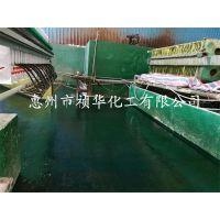 惠州乙烯基重防腐地坪