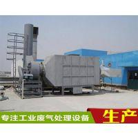 惠州活性炭吸附塔有机废气治理设备详解应用