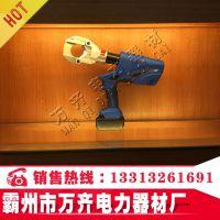 液压切刀多款EZ-85充电液压剪刀 充电式液压剪