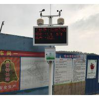 中环环保ZHHB-YZ工地扬尘噪声远程实时监测系统检测仪