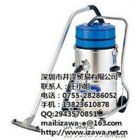 三立机器(图),SP-1510工业吸尘器,开封吸尘器