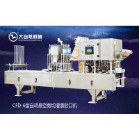 大自然CFD-6型自动悬空剪切灌装封口机