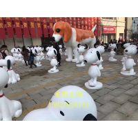 上海市雕塑 卡通狗雕塑 新年吉祥物摆件 玻璃感狗雕塑