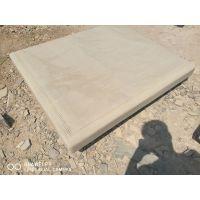 莱阳光磊石材供应黄砂岩 山东黄砂岩优质板材