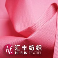 青岛涤棉混纺|色泽饱满|品优价实