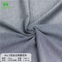 厂家批发60s/2双丝光棉提花布 丝光棉提花面料全棉布料