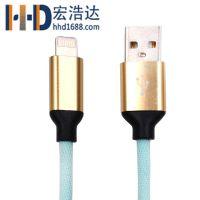 宏浩达数据线厂家手机充电线铝合金布纹苹果数据线工厂专业定制