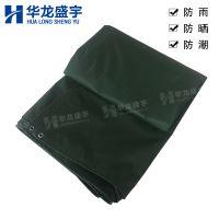 华龙盛宇北京厂家直销防雨篷布防水防晒货车篷布搭棚子尺寸可定制