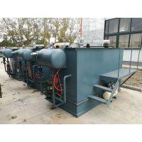 溶气气浮机适用行业