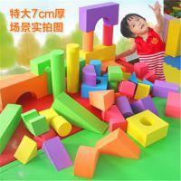 儿童乐园积木 房子 eva实心泡棉柱 EPP圆柱 颜色规格定制