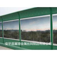 河北厂家直供高铁金属透明式声屏障表面凹凸型玻璃岩棉声屏障