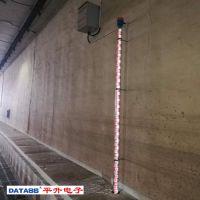 下穿桥水位监控系统、城市立交桥下水位雨量监控预警系统
