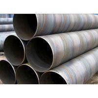 厂家直销螺旋钢管 螺旋焊管 大口径螺旋管供应商