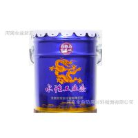 紫禁城 WFM水性氟碳漆 双组份(16+4kg/桶)钢结构、铝型材、玻璃