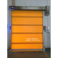 广州快速门、快速卷帘门、快速软帘门、高速卷帘门、自动卷帘门、遥控门生产维修