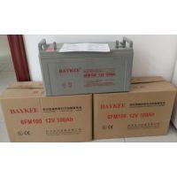 柏克BAYKEE蓄电池6FM55柏克蓄电池12V55AH官方指定供应商