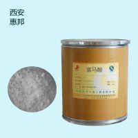 富马酸价格 防腐剂富马酸用途 酸味剂食用富马酸生产厂家