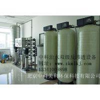 中科治水供应多套二级反渗透水处理设备