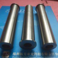 生产定制硬质合金通孔管 钨钢套管 保护管