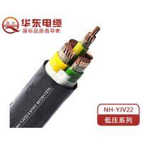 华东电缆仓库供应电力电缆现货