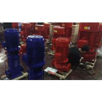 供应内蒙古全省XBD10.2/12-65L消防喷淋泵 消火栓泵 带3CF认证