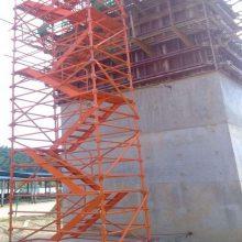 建筑挂网爬梯@香蕉式安全爬梯@通达先进技术远销全国