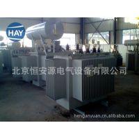 变压器厂家供应全新低损耗S11-M-630KVA/10KV变压器质量三包