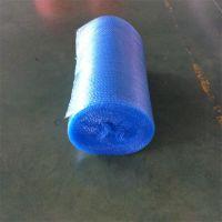 蓝色LDPE气泡膜 抗压减震 家具运输包装 规格不限