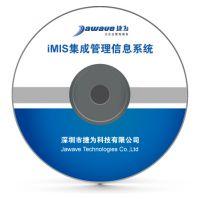 软件项目管理风险,项目进程管理系统
