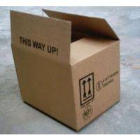 诚信合作 大型纸箱加工厂15638212223焦作供应纸箱 价格便宜