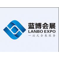 2018中国国际调味品及设备博览会