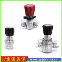 上海供应中低压不锈钢减压阀 6000psi活塞式气体减压阀选型报价