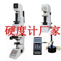 北京硬度计,北京金相设备,专业厂家售后为您保驾护航