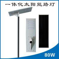 若日一体化太阳能路灯大功率80W太阳能LED路灯锂电池户外灯厂家直销