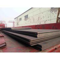 合肥45号钢板舞钢现货可零售激光切割加工定制用于食品机械化工设备