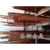 铜排厂家 环保T3紫铜排 工程接地紫铜排 特长6米铜排 任意切割