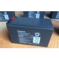 松下蓄电池LC-PH06740 叉车电源6V740AH厂家报价