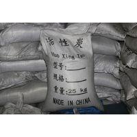 鸿笙活性炭柱状4.0 6.0 8.0专用于工业废气处理过滤净化水质