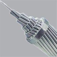 任丘振华生产销售各种型号钢芯铝绞线 高效 防腐 防水铝绞线