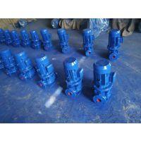 供应LYB立式圆弧齿轮泵批发价格