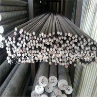 供应3004铝合金 高硬度耐磨铝板 铝棒 西南铝 鑫锦大量库存