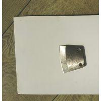 非标刀片 异形刀片如何做?
