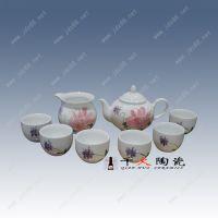 景德镇高档手绘陶瓷茶具生产厂家 千火陶瓷