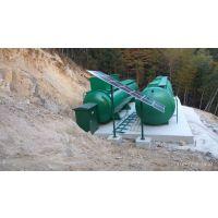 宝绿供应太阳能污水处理机,河道治理修复装置,一体化污水处理机,价格优惠